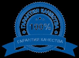 купить диплом с гарантией в Москве