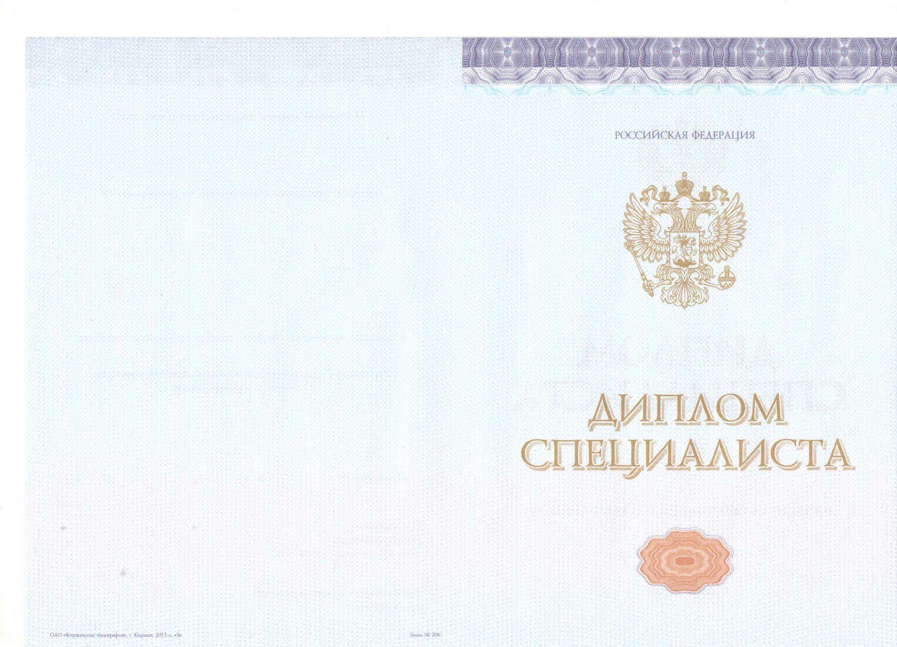 Объем диплома по госту страниц reg webyalta ru Объем диплома по госту 2016 страниц