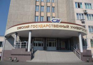 Купить диплом механика в Омске