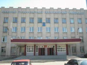 Купить диплом в Липецке