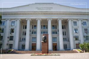 Купить диплом в Волгограде