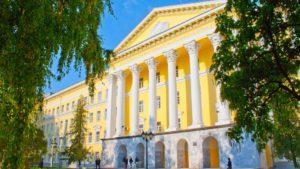 Купить диплом в Воронеже