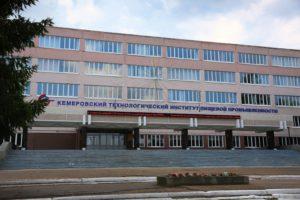 Купить диплом в Кемерово