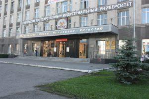 Купить диплом массажиста в Новокузнецке