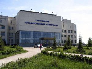 Купить диплом в Ульяновске