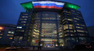 Купить диплом во Владивостоке