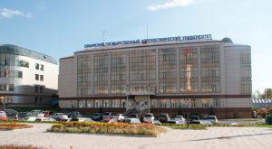 Купить диплом в Красноярске